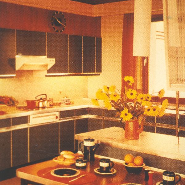 Küchenplanung 28